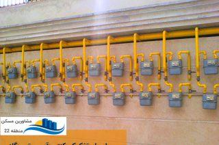 مراحل تفکیک کنتور آب برق و گاز